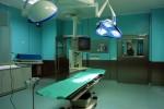 Νέο τμήμα στο Ιατρικό Αθηνών