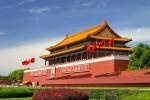 Ιός Ζίκα – τώρα και στην Κίνα