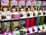 Οι βαφές μαλλιών επηρεάζουν την υγεία;