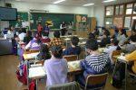 Οδηγίες για τη γρίπη στα σχολεία