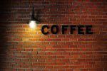 Τι γίνεται όταν σκεφτόμαστε τον καφέ