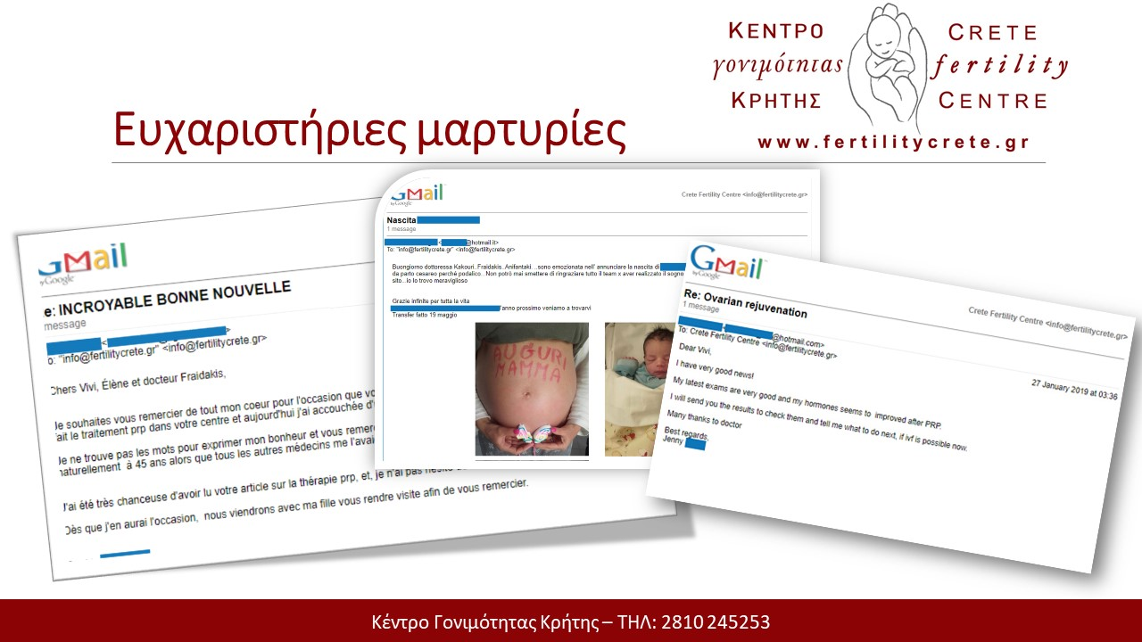 Crete Fertility Centre Greetings