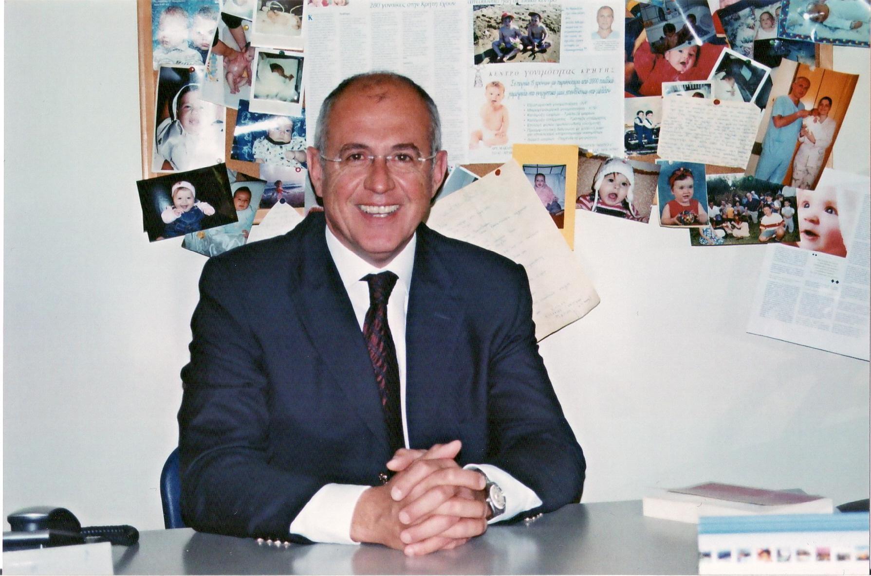 Crete Fertility Centre dr Fraidakis